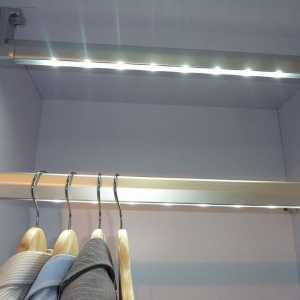 встроенная подсветка светодиодной лентой