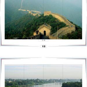 фотопечать города 8