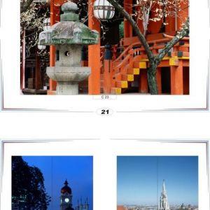 фотопечать города 15