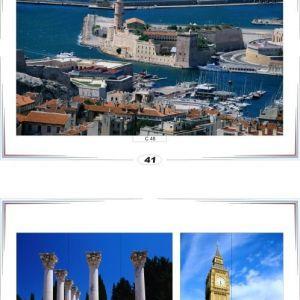 фотопечать города 25