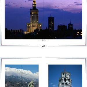 фотопечать города 26
