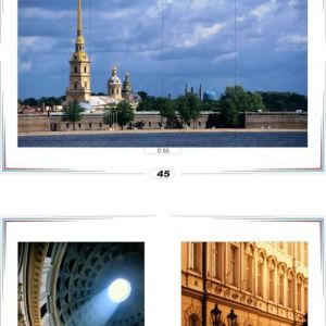фотопечать города 27