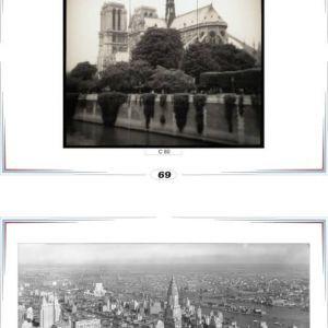 фотопечать города 39