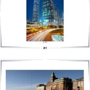 фотопечать города 45